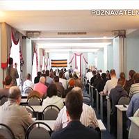 Конференция НОД 28 мая 2013 года