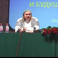 Выступление на II Соборе Движения Возрождение. Золотой Век 29 сентября 2007 года