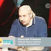 «Разговор» на телеканале Столица 20 июня 2011 года
