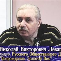 Встреча с ОСГО 3 сентября 2011 года