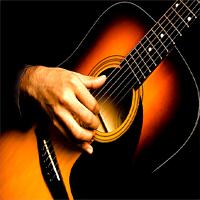 Волшебная гитара. Часть 1